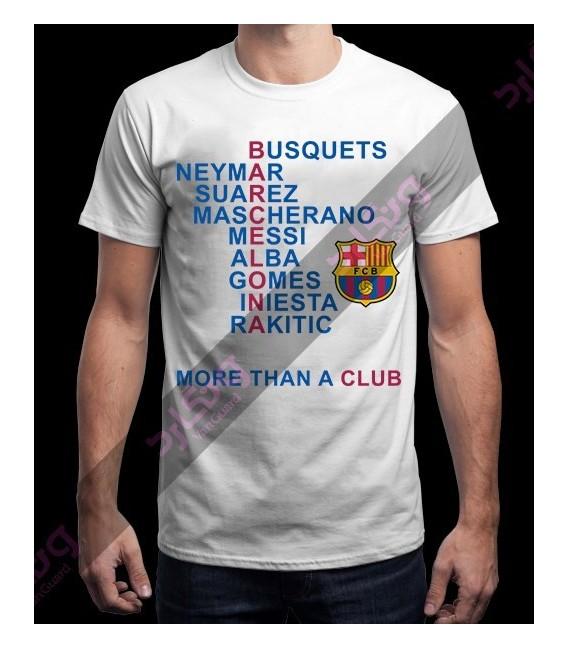 تی شرت بارسلونا / TS207