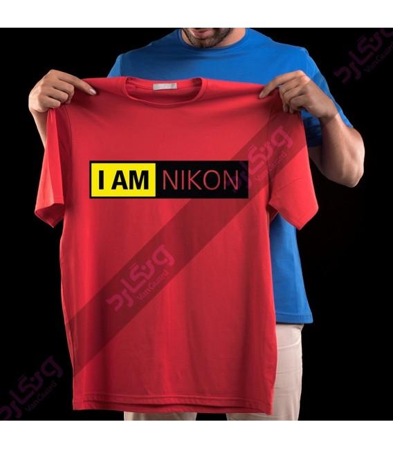 تی شرت تی شرت I am Nikon / کد TJ121