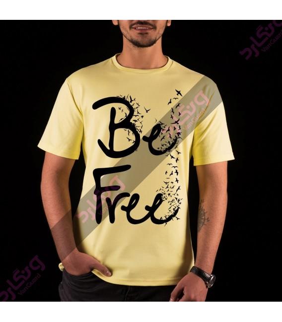 تی شرت رهایی / TA153