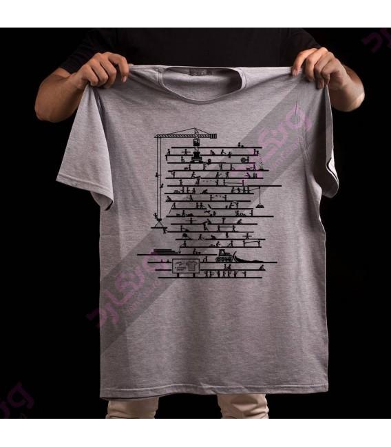 تی شرت مهندسی عمران / TJ101