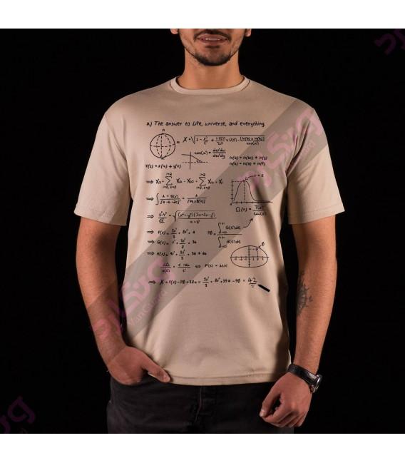 تی شرت ریاضیات / TJ103