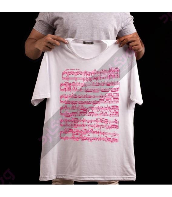 تی شرت نت موسیقی / TM130