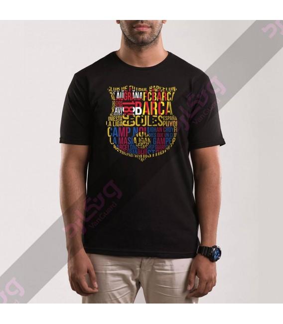 تی شرت بارسلونا / TS206