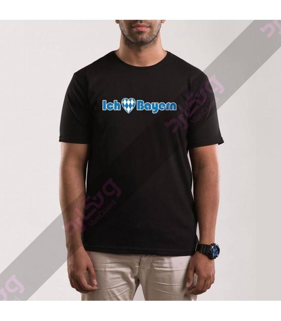 تی شرت بایرن / TS156