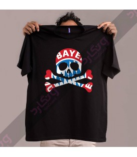 تی شرت بایرن مونیخ / TS154