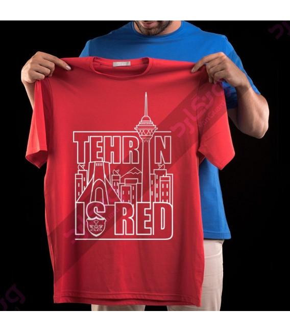 تی شرت پرسپولیس / TS701