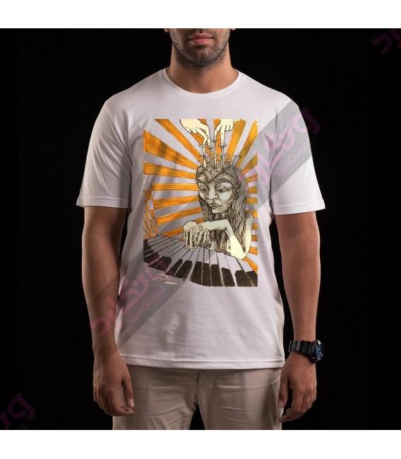 تی شرت نواختن موسیقی با تمام وجود / TM136