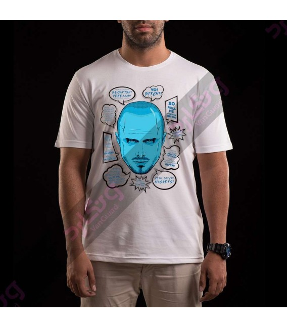 تی شرت سریال بریکینگ بد / TT301