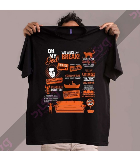 تی شرت سریال فرندز / TT149