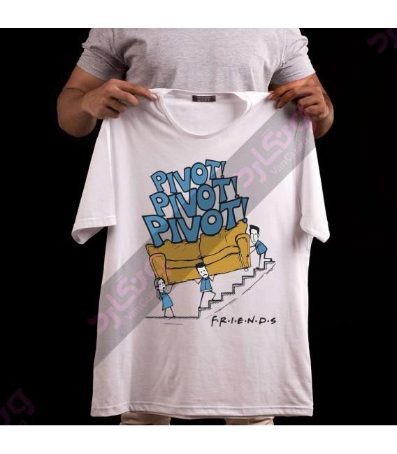 تی شرت سریال فرندز / TT146