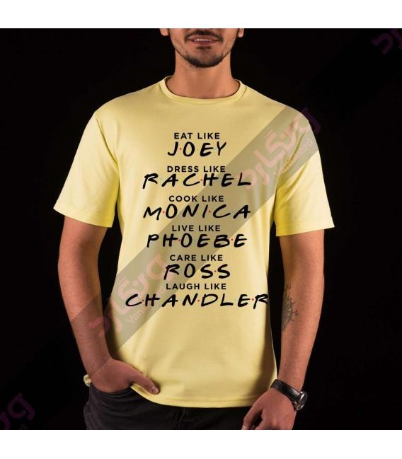 تی شرت سریال فرندز / TT150