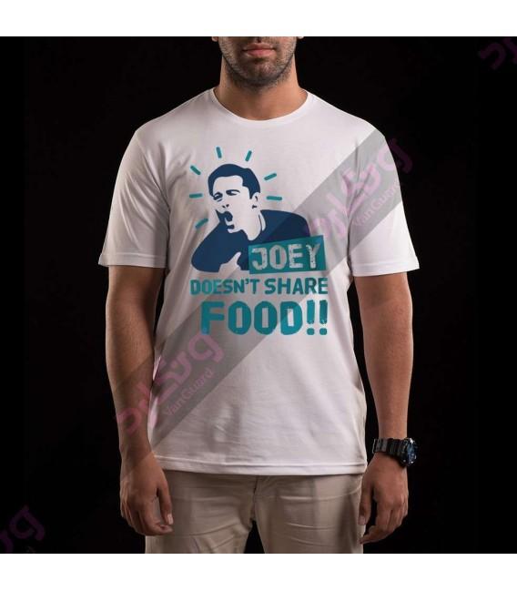 تی شرت سریال فرندز / TT166