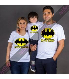 ست خانوادگی بتمن / TF101