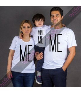 ست خانوادگی من و نیم من/ TF103