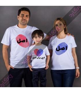 ست خانوادگی اصل / TF102