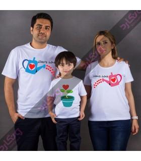 ست خانوادگی عشق پدر و مادر / TF106