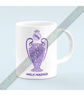 ماگ رئال مادرید / MS166