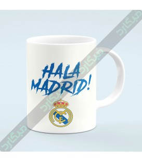 ماگ رئال مادرید / MS170