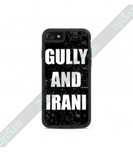 قابب مویایل gully and irani / pz1364
